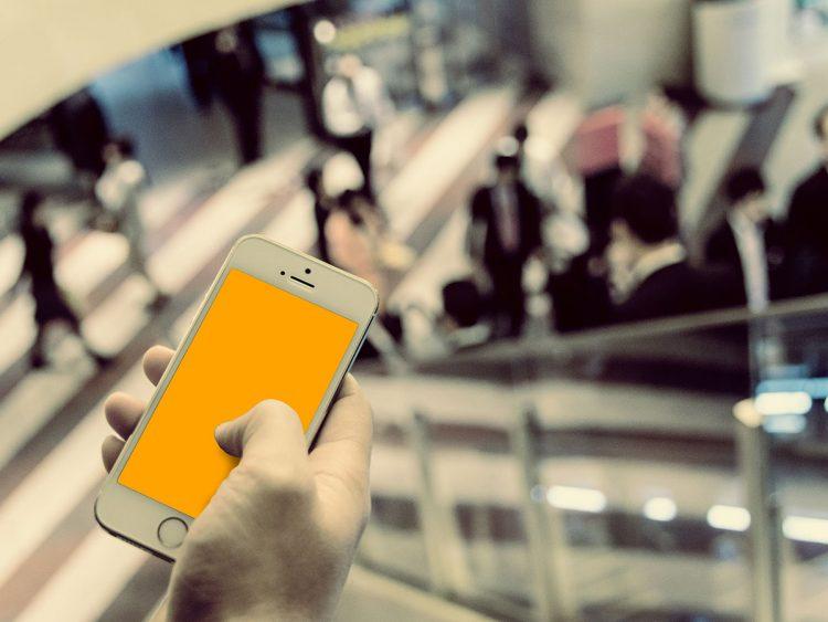 Rendimiento de búsqueda móvil